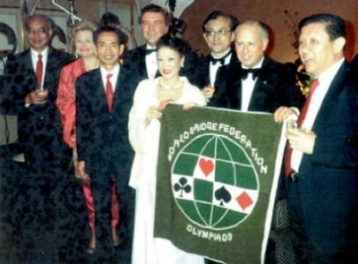Officials with the WBF Flag