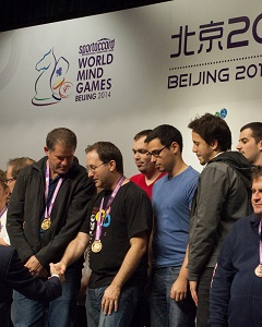 Israel the Gold Medallists
