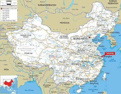 Min Mountains  mountains China  Britannicacom